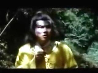 Taiwan Antique Movie 1