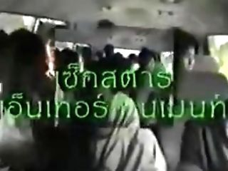 Thai Antique Pornography Junior Swingers On Tour