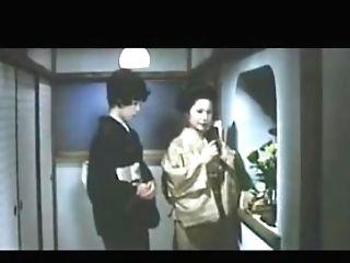 Yu-gao Fujin