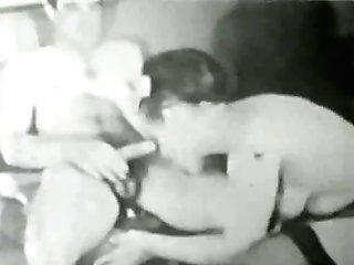 Hormy Maid - Circa 60s