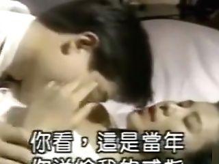 Japanese Glamour Love Scene - Dangerous Game